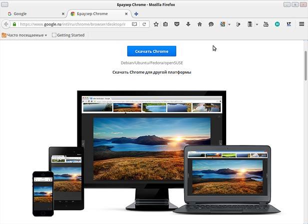 Инструкция - как сделать визуальные закладки в гугл хром, скачать визуальные закладки от яндекс, mail