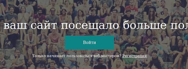 Регистрация сайта в поисковой системе Bing